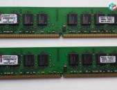DDR2 1GB RAM + անվճար առաքում + երաշխիք