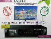 DVBT2 թվային ընդունիչ HUAVEE 168T2 + անվճար առաքում և տեղադրում