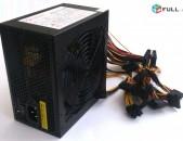 Համակարգչի հոսանքի բլոկ (power supply) Mercury 550W + անվճար առաքում