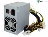 Համակարգչի հոսանքի բլոկ Power SupplyIT-2045s 450w + անվճար առաքում