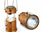 Բացվող լամպ T-5800 արևային մարտկոցով և հոսանքի լիցքավորումով (fanar, luys) առաքում