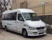 Patverov uxevorapoxadrum Mercedes Sprinter mikroavtobus պատվերով ուղևորափոխադրում
