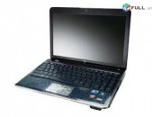 HP Pavilion DV3 Entertainment notebook Core i3