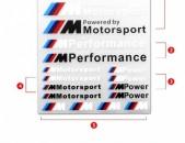 Bmw m motorsport performanc power tperi komplekt