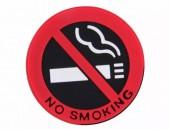 No smoking meqenayi hamar
