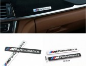 BMW M emblem metaxakan