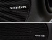 Harman kardon emblem