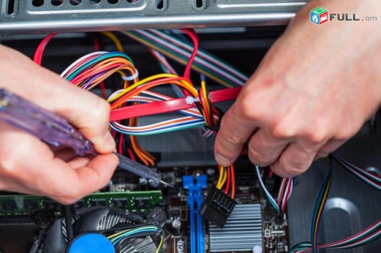 Համակարգիչների տեխնիկակակն և ծրագրային սպասարկում