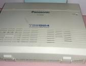 Վաճառում  եմ   Panasonic Տես 824   մինի  ատես.