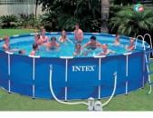Լողավազան INTEX, intex Լողավազանի քլորի հաբեր