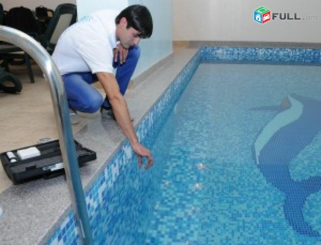 Լողավազանների Սպասարկման Ծառայություն loxavazanneri spasarkum VIP POOL