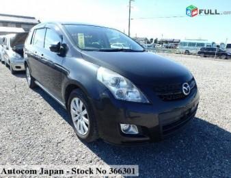 Mazda MPV , 2007թ.