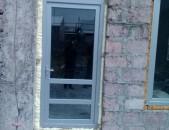 Նանա դեկոռ: -Մետաղապլաստե եվրոդռներ և   պատուհաններ: հնարավոր է   գնային փոփոխություններ:  լինեն
