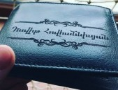 Anvanakan dramapanak  gotiner անվանական դրամապանակներ
