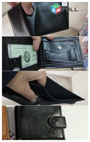 Dramapanak bumajnik anvanakan դրամապանակներ