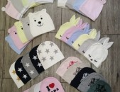 Նորածնային և մանկական հագուստ, բոդիներ, տոտիկներ, կարճաթև բոդիներ,