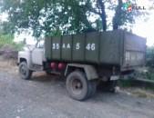 GAZ 5312 , GAZIK