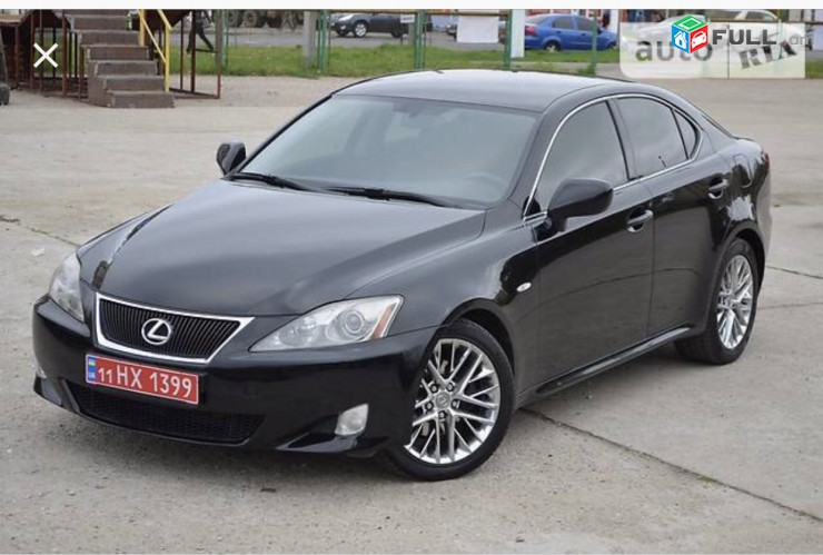 Lexus is 250 raskulachita