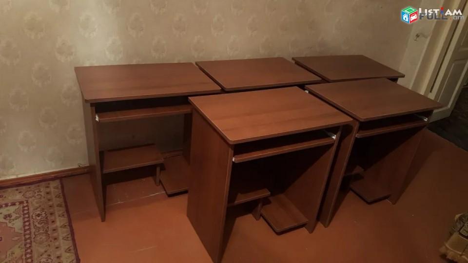 Համակարգչային սեղաններ