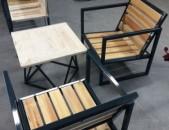 աթոռ/ ator/  գրասենյակի ատոռ/  Стул
