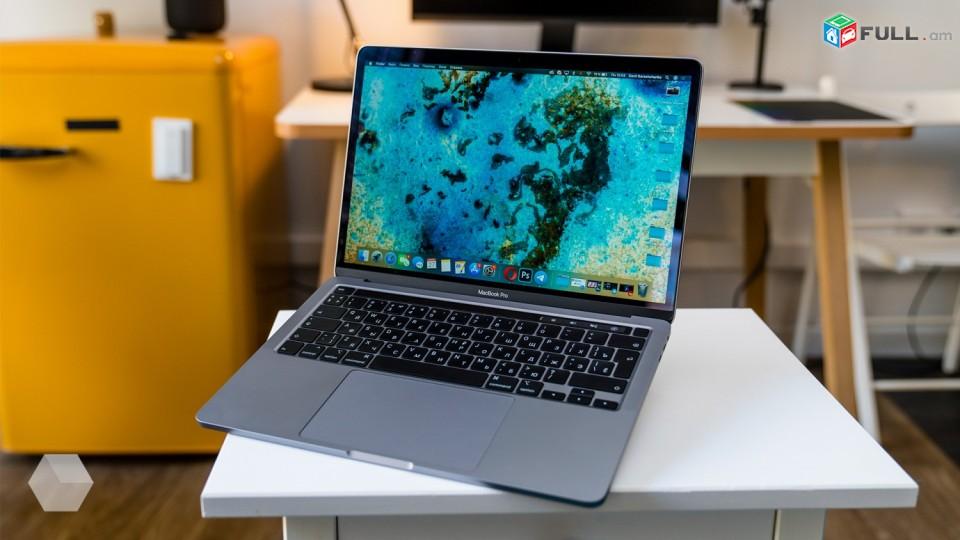 Royal Credit Gravatun Macbook Pro Macbook Air գրավով Վարկերի տրամադրում Gravatun գրավատուն