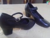 Կաշվե կոշիկներ պարի (характерные),