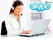 #Windows#Word #Excel նաև հեռավար (Online-Skayp)