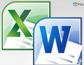 #Windows#Word #Excel