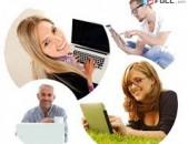 Համակարգչային դասեր, օֆիսային ծրագրեր Windows, word, excel, Email 0-ից (ԱՆՀԱՏԱԿԱՆ) Skayp-ով (Online)