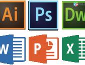 Համակարգչային դասընթացներ 0- ից (Windows, Word, Excel, PDF, Internet, Email) ԱՆՀԱՏԱԿԱՆ
