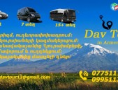 Dav Tour in Armenia