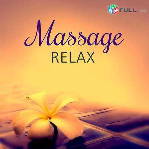 mersman srah massage