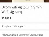 Huawei wif sarq