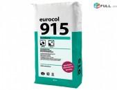 Nalivnoy pol Eurocol 915 , Ինքնահարթեցվող հատակի շաղախ Eurocol 915