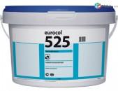 Kle Eurocol 525, սոսինձ Eurocol 525,  kley, Sosindz