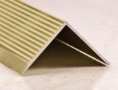Alyumine ankyunak ПО 30х30, Алюминиевый угловой порог ПО 30х30