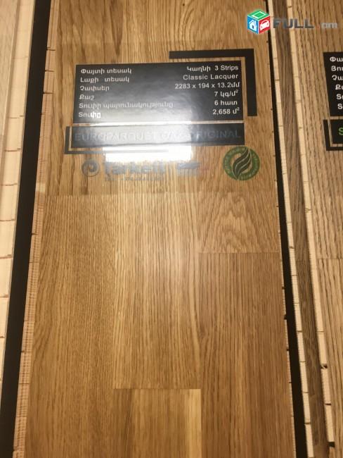 Europarquet Oak Original