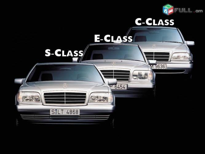 Mercedes E, GNUMEM Vtarvac AVTONER, mercedes s, Mercedes C, Mercedes Benz