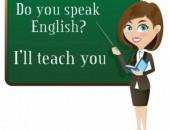Անգլերեն լեզվի մասնավոր պարապմունքներ առանց տարիքային սահմանափակման