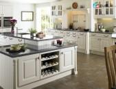 4D կահույքի արտադրամասում կարող եք պատվիրել այս խոհանոցային կահույքից յուրաքանչյուրը