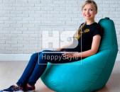 Պուֆիկ / Պարկ-աթոռ «Bani» XL Կահույքի կտոր - Happy Style