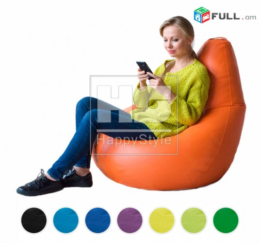 Պուֆիկ / Պարկ-աթոռ «BOOM» XL -  Արհեստական կաշի Happy Style