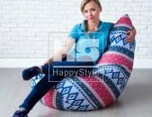 Պարկ-աթոռներ / Նոր սերնդի կահույք - Happy Style