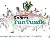 Sport/ Ամեն ինչ սպորտի համար