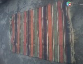 xali karpet