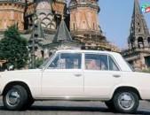 VAZ(Lada) 2101 , 1974թ.