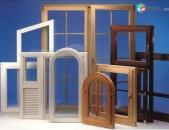 Եվրո դռներ, պատուհաններ ալյումին, ապակուց կաբինանաներ