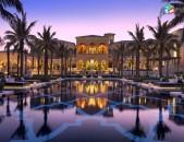 MIRACLE DUBAI