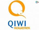 Qiwi դրամապանակի վերիֆիկացիա