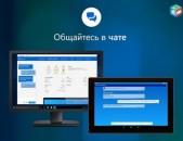 Համակարգիչների ծրագրային սպասարկում հեռակա teamviewer ի միջոցով online, онлайн